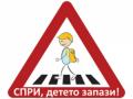 15 ноември - ОУ Иван Вазов - Голямо Враново
